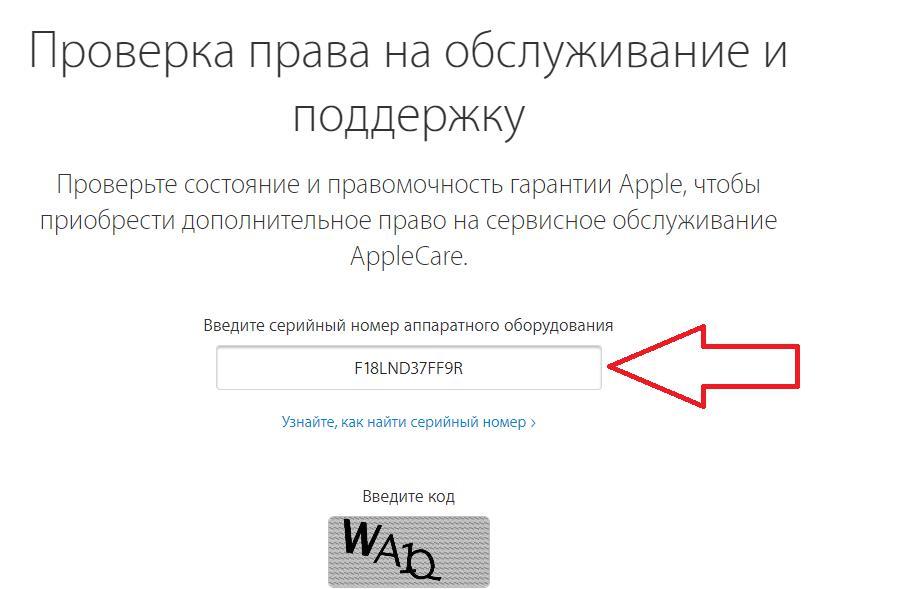 Проверка информации о телефоне по имей