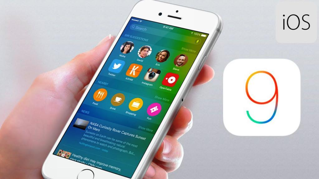 Особенности программного обеспечения iOS 9