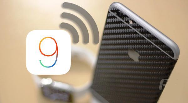 Установка iOS 9 через Wi-Fi