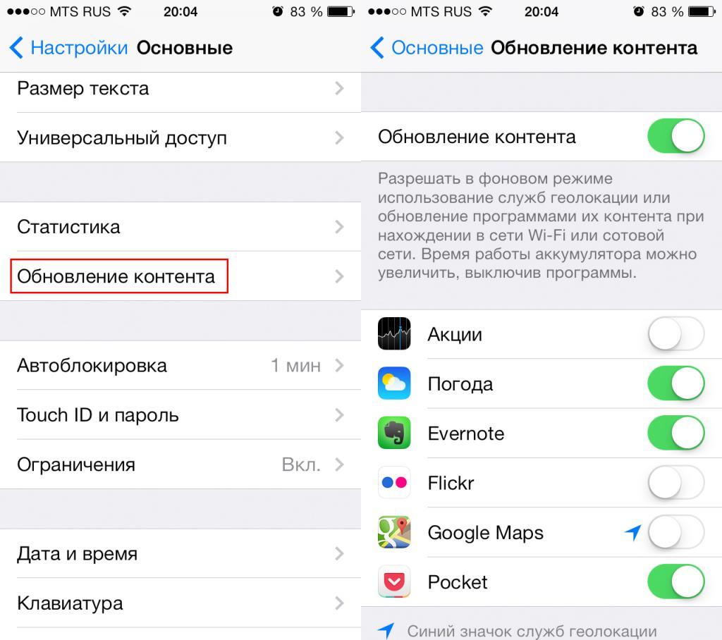 Быстро разряжается Iphone 6s
